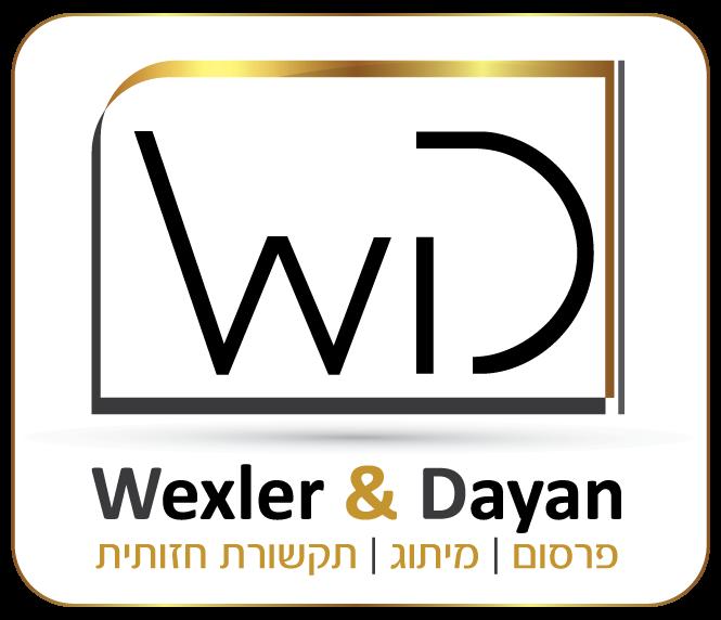 וקסלר & דיין – פרסומים