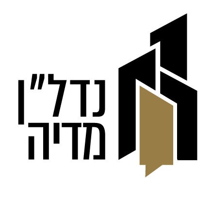נדלן מדיה לוגו-01 (1)